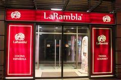 Spansk restaurang LaRambla Royaltyfria Foton