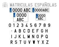 Spanska registreringsskyltar vektor illustrationer