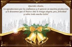Spanskt affärshälsningkort för nytt år stock illustrationer