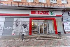 SPAR-Speicher Nizhny Novgorod Russland Stockfotografie