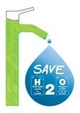 spara vatten royaltyfri illustrationer