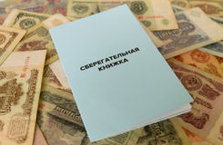 Sparbuch- und Sowjetgeld Stockfotos