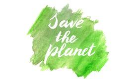 Sparen het planeetconcept op waterverf groene organische achtergrond stock illustratie