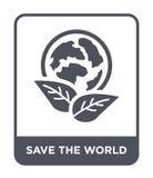 sparen het wereldpictogram in in ontwerpstijl sparen het wereldpictogram op witte achtergrond wordt geïsoleerd die sparen het een royalty-vrije illustratie
