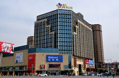 Pengzhou,China: Walmart Shopping Center Stock Images