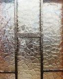 Sparkly metalu obrazek zdjęcie royalty free