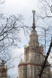Sparrow Hills, Moscow, Russian federal city, Russian Federation, Russia Royalty Free Stock Images