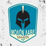 Spartaanse helmdruk royalty-vrije illustratie