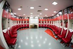 Spartak橄榄球队橄榄球场  免版税库存图片