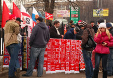 Spartak Soccer Team Fan Store Stock Image