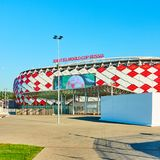 Spartak Stadium Royalty Free Stock Images