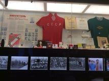 Spartak stadium museum, Moscow. Royalty Free Stock Photos