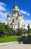 Spas-na-krovi Cathedral in Yekaterinburg Stock Photography