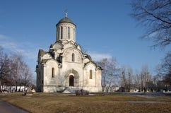 Spaso-Andronikov Monastery, Moscow Stock Photography