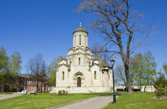 Spaso-Andronnikov monastery, Moscow Royalty Free Stock Photo