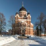 Spaso-Borodino Convent. Orthodox monastery on the Borodino field. stock photo