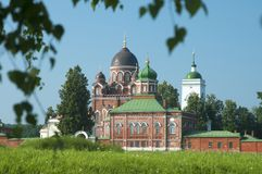 SPASO-BORODINSKY (Savior in Borodino)  convent Royalty Free Stock Images