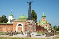 SPASO-BORODINSKY (Savior in Borodino)  convent Royalty Free Stock Photo