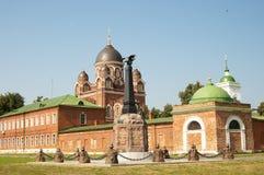 SPASO-BORODINSKY (Savior in Borodino)  convent Royalty Free Stock Photos