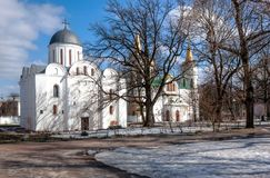 Orthodox cathedral in park Royalty Free Stock Image