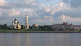 Spaso-Preobrazhensky katedra i budynek Zbożowa wymiana Rybinsk zbiory