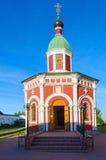 Spaso-Preobrazhensky Monastery, Murom, Russia Royalty Free Stock Photography