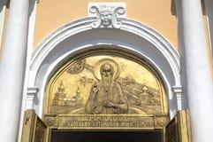 Spaso-Preobrazhensky Varlaamo-Khutyn Monastery. Royalty Free Stock Photos