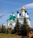 Spaso-yakovlevski Kloster in Rostov Lizenzfreie Stockfotografie