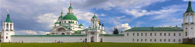 Spaso-Yakovlevsky Kloster Stockfotos