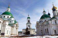 Spaso-Yakovlevsky Monastery Royalty Free Stock Image