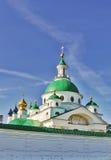 Spaso-Yakovlevsky Monastery, Rostov Stock Images