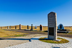 Spassk memorial near karaganda Stock Image