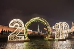 Spasskaya塔和2019年 冬天莫斯科在圣诞节和新年前 库存图片