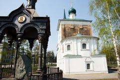 Spasskaya Church - Irkutsk - Russia Stock Photo