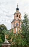 Spasskaya Church in Moscow region Royalty Free Stock Photos