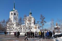 Spasskaya Church Royalty Free Stock Photography