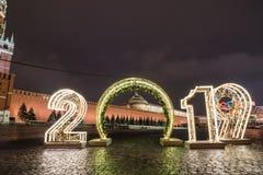 Spasskaya 2019 i wierza Zima Moskwa przed bożymi narodzeniami i nowym rokiem zdjęcie stock