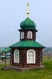 Spasskaya kapell arkivbild