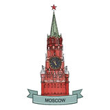 Spasskaya tower isolated Stock Images