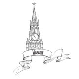 Spasskaya tower isolated Stock Photos