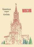 Spasskaya Tower of Kremlin colorful vector hand drawing  illustr Royalty Free Stock Images