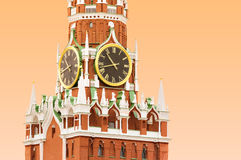 Spasskaya Tower in Moscow Stock Image