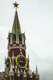 Spasskaya Tower. Red Square. Moscow Kremlin. Russia Stock Photo