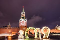 Spasskaya Tower and 2019. Winter Moscow before Christmas and New Year royalty free stock photo