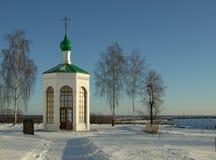 spasskiy chapel klasztoru mur. Fotografia Royalty Free