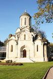 Spassky (Saviour's) Cathedral Royalty Free Stock Photo