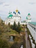 Spasso-Yakovlevsky Monastery Stock Photography