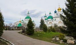 Spasso-Yakovlevsky Monastery Royalty Free Stock Image
