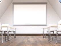 Spatie whiteboard in klaslokaalbinnenland stock illustratie