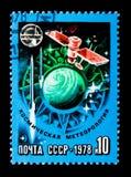 Spazi la meteorologia, serie internazionale della cooperazione dello spazio, circa fotografia stock